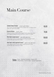مطعم بريمر2
