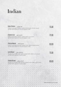 مطعم بريمر5