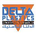 Photo of دلتا مصر للبلاستيك والتجارة والتوزيع – دلباك ش.م.م