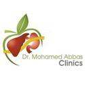 Photo of د. محمد عباس حسن ابو العنين