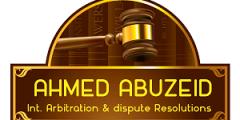 مكتب الدكتور أحمد أبوزيد للاستشارات التجارية