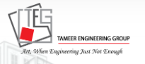 (TEG) مجموعة تعمير الهندسة