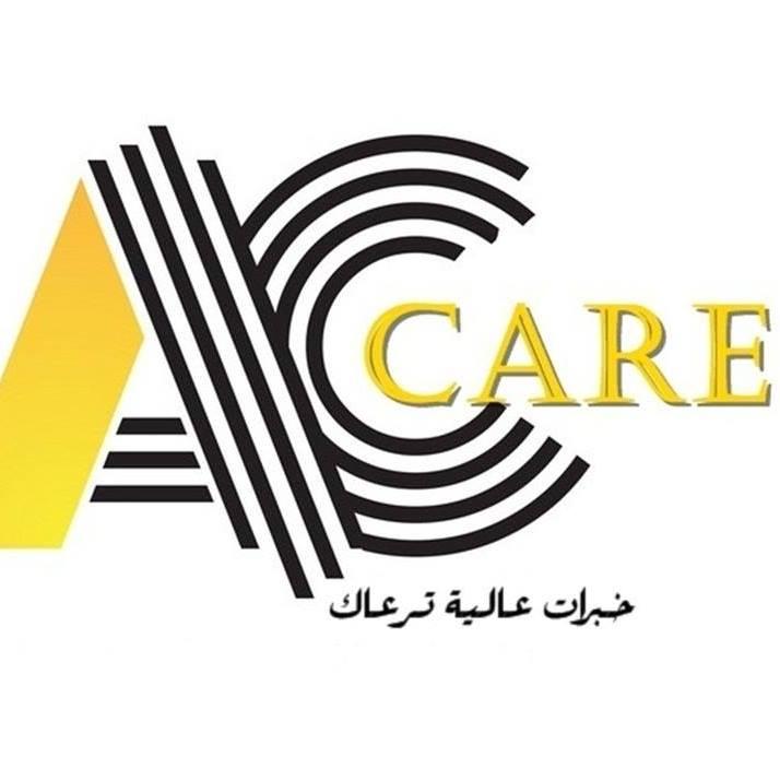 Photo of عاليه كير للخدمات الطبية